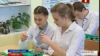 В Столбцовском районе родители поддерживают своих детей на уроках