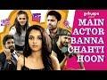 Main Actor Banna Chahti Hoon | Girliyapa