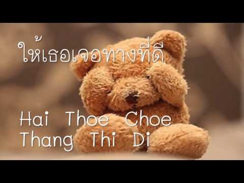ทางของฝุ่น - Atom (Lyrics+Karaoke+Pitch Shift) Subtitles