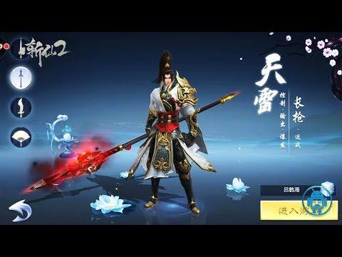 Emperor Zhu Xian 2 Gameplay (CN) Mobile MMORPG