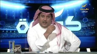 تركي العجمة المفروض ينحسم منصب نائب الرئيس لـ ياسر المسحل