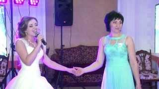 Песня невесты для мамы
