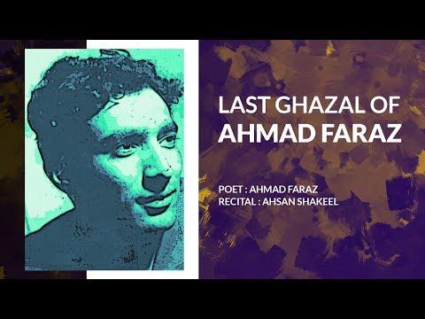 Ahmad Faraz | Gham E Hayat Ka Jhagra Mita Raha Ha Koi | Kitab e Maazi | Urdu Poetry