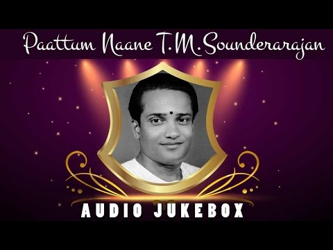 Best of T.M. Soundararajan Jukebox   Exclusive T.M. Soundararajan Hits   Non-Stop Old Tamil Songs
