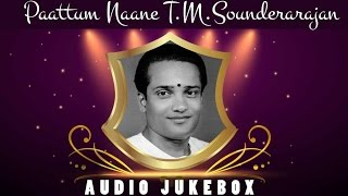 Best of T.M. Soundararajan Jukebox | Exclusive T.M. Soundararajan Hits | Non-Stop Old Tamil Songs
