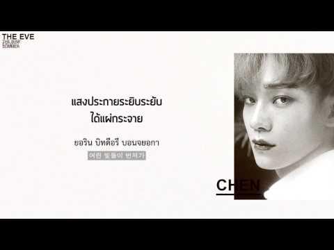 THAISUB︱EXO – The Eve (전야 (前夜)) Korean ver.