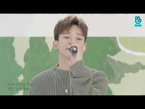 Chen - Beautiful Goodbye Live