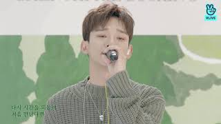Gambar cover Chen - Beautiful Goodbye Live