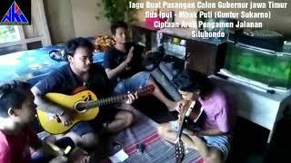 Video Lagu Ciptaan Arek Jalanan Situbondo,Tuk pasangan Calon Gubenur Jatim GusIpul dan Mbak Puti G.Sukarno download MP3, 3GP, MP4, WEBM, AVI, FLV Juli 2018