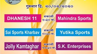 DHANESH XI CHASHAK-2020 #S.K.ENTERTAINMENT# DAY-2