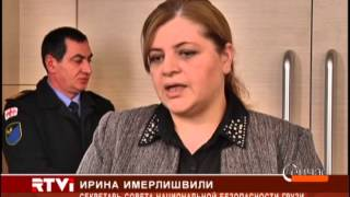 В Грузии стартовало новое громкое судебное разбирательство