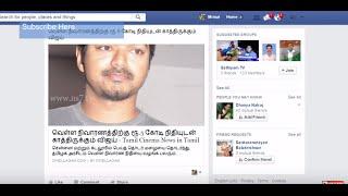Actor Vijay to donate 5 crore for Chennai people | 5 கோடி வழங்கும் நடிகர் விஜய்