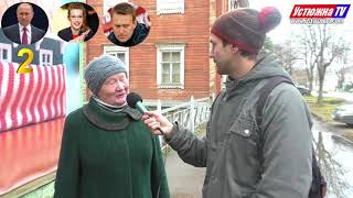 """""""Путин, Собчак, Навальный"""""""