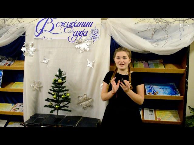 Изображение предпросмотра прочтения – ЯнаШкляева читает произведение «Девочка со спичками» Х.К.Андерсена