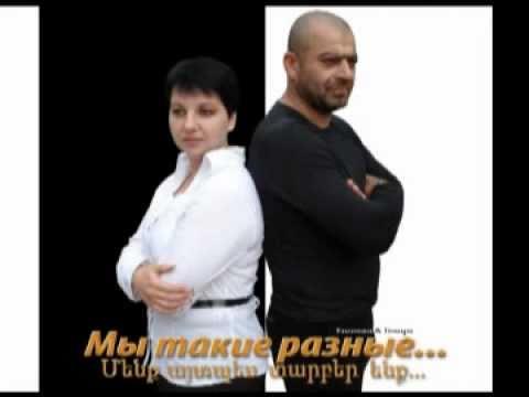 Евгения  & Геворк - Гитара мается.wmv