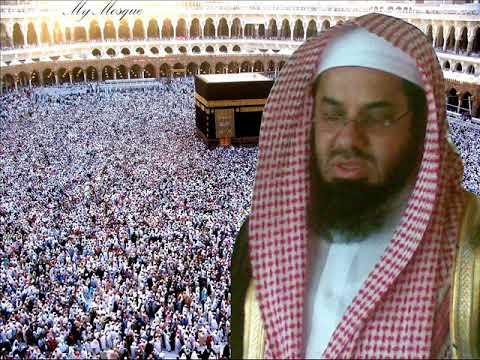 sourat al baqara saoud shuraim
