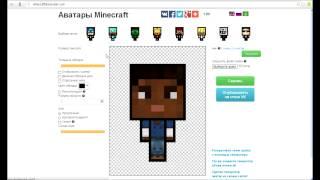 Как создать Мини Арт/Скин MineCraft?!