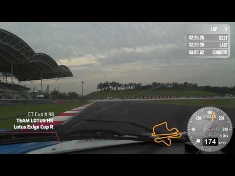 On Board Team Lotus HK #98