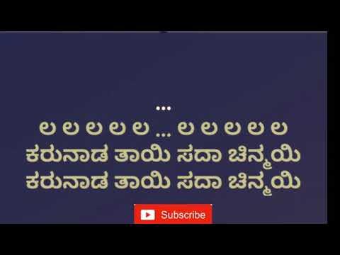 Naanu Manna Hendthi - Karunada Thayi