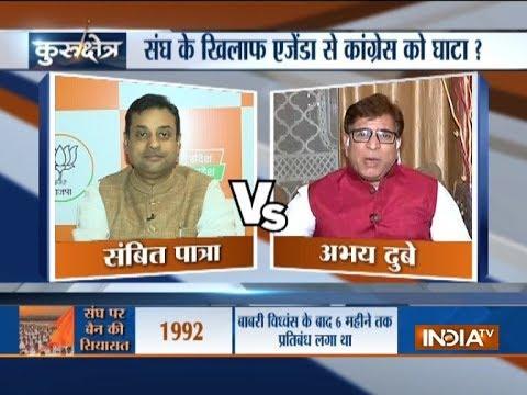 Kurukshetra | November 11, 2018: Will agenda against RSS cost Congress dearly in MP?