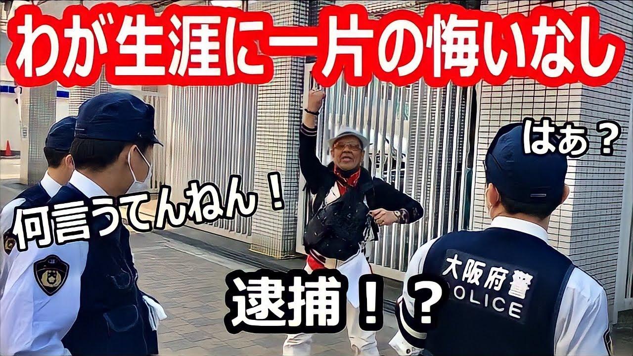 ちゃん ま 西成 は 西成で一番美味いと噂される絶品ホルモン!!そして激安!! 〜中ちゃん〜