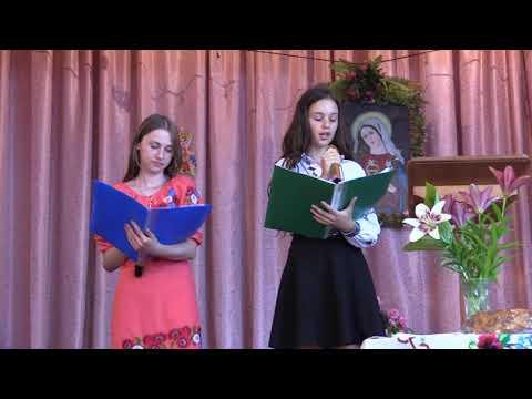 День села в с  Гнилички, 17.06.2019, Ч2