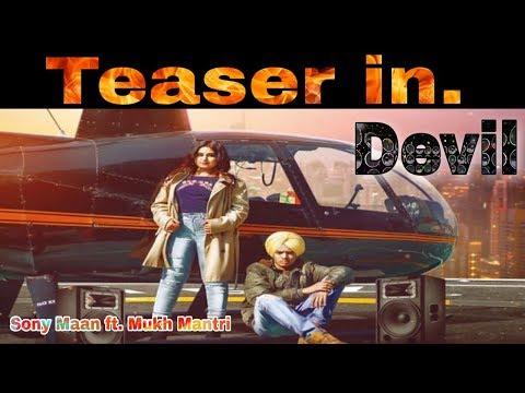 Devil   Teaser   Sony Maan feat. Mukh Mantri   Info.   New Punjabi Song Video 2019