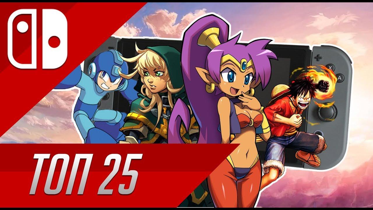 топ 25 релизов весны 2018 Nintendo Switch Metacritic Com Youtube