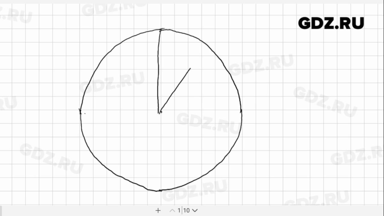 Математика виленкин класс 1696 5 гдз