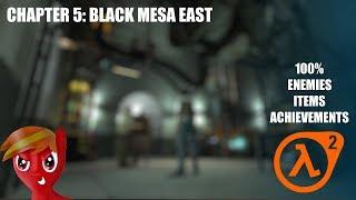 Half-Life 2 (100%) Walkthrough (Chapter 5: Black Mesa East)