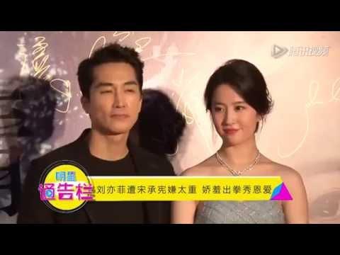 Song Seung Hun  Liu Yifei very emotional scene Titanic