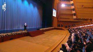 Выступление Патриарха Кирилла на торжественном акте к 10-летию Поместного Собора и интронизации