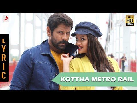 Saamy Telugu - Kottha Metro Rail Lyric | Chiyaan Vikram, Keerthy Suresh | Hari | Devi Sri Prasad