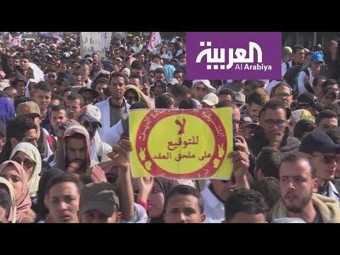 معلمو المغرب يطالبون برفع الرواتب  - نشر قبل 3 ساعة