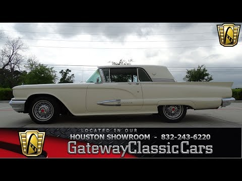 1959 Ford Thunderbird Gateway Classic Cars #1180 Houston Showroom