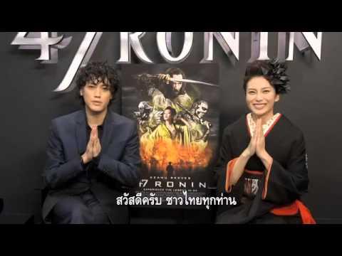 47 Ronin Thailand Greeting