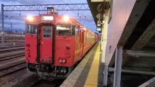 五能線キハ48系 東能代発車