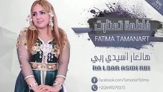 Fatima Tamanart ha l3ar asidi