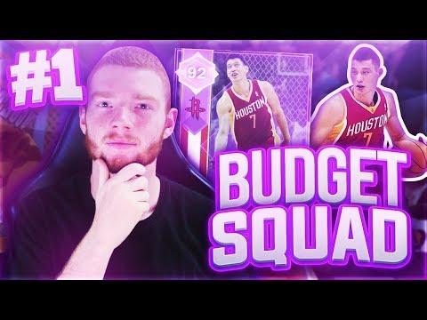BUDGET SQUAD #1 - START OF NEW SERIES!! NBA 2K18 MYTEAM!