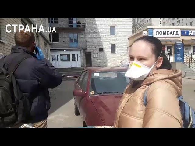 Под Киевом из-за коррнавируса заблокировали общежитие