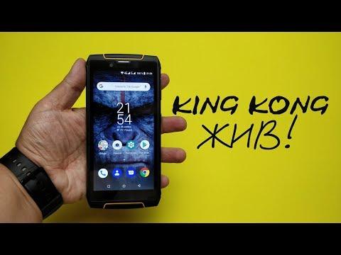 🦍 КОМПАКТНЫЙ и ЗАЩИЩЕННЫЙ СМАРТФОН с NFC и IP68. Обзор Cubot King Kong 3.