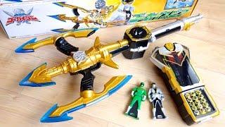 槍・銃・アンカーに3モード変形!DXゴーカイスピア & ドラゴンレンジャーキー レビュー!ゴーカイシルバー専用武器!ゴールドモードにも対応 海賊戦隊ゴーカイジャー