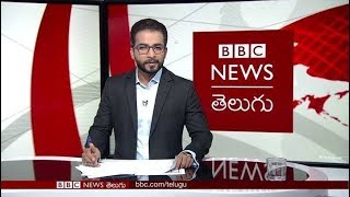 Thai cave rescue: What next?: BBC Prapancham with Venkat Raman - 03.07.2018 (BBC News Telugu)