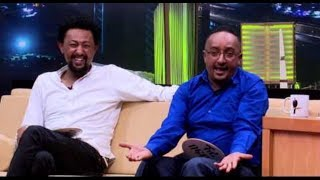 Seifu On EBS : Funny Game with Comedian Filfilu and Artist Solomon Bogale - MUST SEE