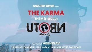 The Karma Theme (Telugu) U Turn Cover By Abbhinav J || Srisainath Samineni || Hari Varan