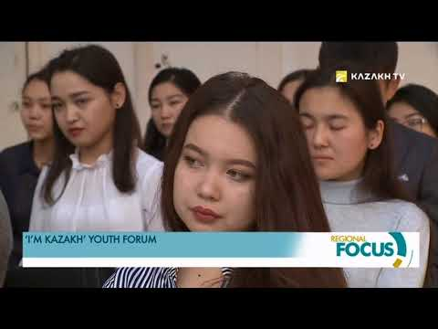 Astana hosted the 'I'm Kazakh!' youth forum dedicated to the Day of the First President