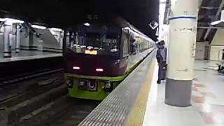 MHあり 485系改 リゾートやまどり 上野駅発車