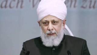 Lajna Ijtema Address - Germany (Urdu)