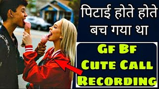 Cute Call Conversation || Relationship Hone se Pehle Hi Break Up Ho Gaya || S 2 Ep 3 || Mr.Loveboy