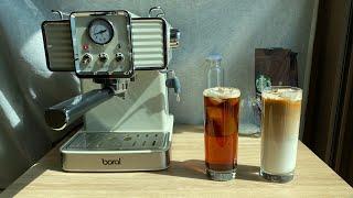 보랄 커피머신 ㅣ 방구석 꼼카페 ㅣ 홈카페